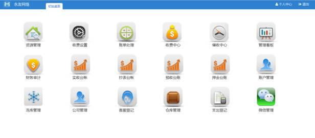 奶茶视频app nc1.app最新地址