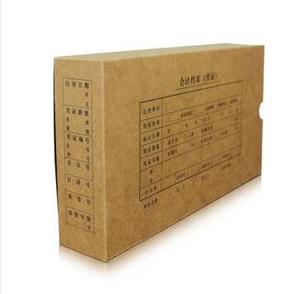 凭证装订盒