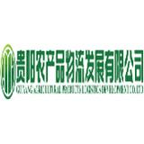 贵阳农奶茶视频app在线观看.jpg
